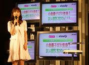 yukorin_soro5.jpg
