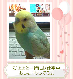 png8_2ピンクふうせんRe.jpg