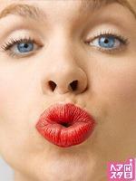 s-kiss.jpg